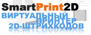 pr_print